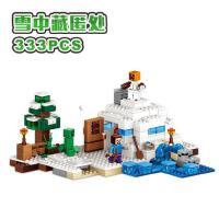 兼容乐高积木我的世界玩具男孩子益智拼装玩具村庄房子8-10-12岁