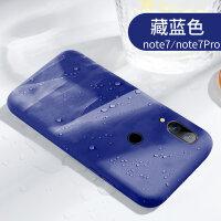 红米note7pro手机壳女note7液态硅胶小米6男6x潮防摔软Redm小米note7pro情