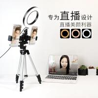 摄影拍照家用小型补光灯主播美颜柔光灯led摄影灯化妆环形灯