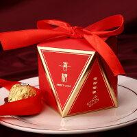糖果盒结婚用品喜糖盒子 创意钻石糖盒结婚喜糖盒子礼盒婚礼喜糖包装盒婚庆用品喜糖袋