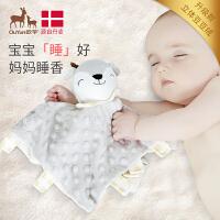 婴儿安抚巾可入口啃咬0-1岁新生儿睡眠哄睡神器宝宝安抚玩具玩偶