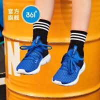 【下单立减价:108】361度童鞋 男童鞋跑步鞋儿童鞋 中大童2019年夏季透气网面运动休闲鞋系带男童运动鞋N7192