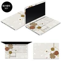 小米小新Air12/13pro15.6笔记本外壳贴膜12.513.3 15.6寸电脑贴纸