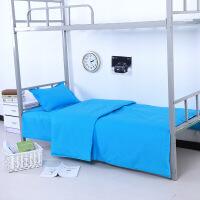 纯棉学生床单被罩枕头套全棉三件套家纺 4英尺 1.2米床用