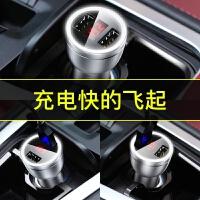 领臣车载充电器2019新款5V3.4A数显双口USB铝合金车充