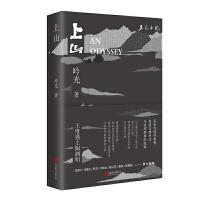 上山:唐朝诗人的朋友圈