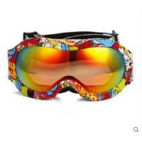 个性卡通可爱图案眼镜轻盈舒适双层防雾防风滑雪眼镜护目镜儿童滑雪镜球面
