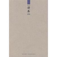 【二手书8成新】读库0702 张立宪 新星出版社
