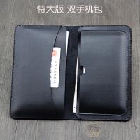 华为Mate 20 X手机壳钱包式保护套 皮套7.2寸皮套双手机包 路易棕 商务双机7.2寸