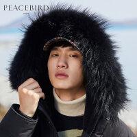 太平鸟男装 冬季新款可拆卸大毛领加厚外套男士长款韩版羽绒服潮