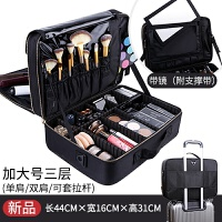 隔板收纳大号化妆箱包化妆师跟妆手提美容工具包纹绣工具箱