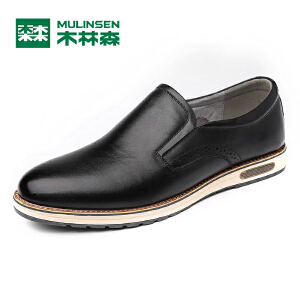 木林森男鞋    2017年新款春季男士休闲皮鞋 时尚简约牛皮板鞋05177315