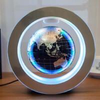 4/6/8寸发光自转磁悬浮地球仪办公室桌摆件创意生日礼物礼品