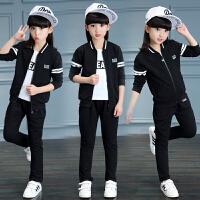 女童运动套装春秋装女孩儿童衣服