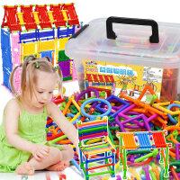 【818爆款直降】儿童聪明棒积木 桶装智慧棒魔术棒大颗粒塑料立体拼插拼装拼接手工制作DIY模型 早教益智男孩女孩3-6-12岁生日礼物玩具六一儿童节