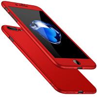 苹果手机壳+钢化膜 苹果iPhone8手机壳 iPhone8Plus手机壳 iPhone7手机壳 iPhone7Plu