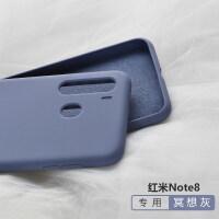 红米note8手机壳红米note8pro手机壳液态硅胶note8小米 proRemid透明全包防