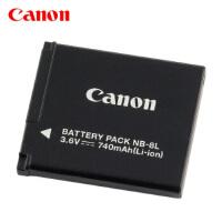 Canon佳能原装NB-8L电池 NB8L相机锂电池 适用于A3300 A3200 A3100 A3000 A2200