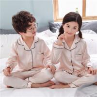 儿童睡衣女童夏季冰丝长袖男童薄款空调服小孩家居服宝宝套装