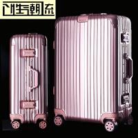铝框行李箱万向轮旅行箱男密码登机皮箱子寸玫瑰金拉杆箱女