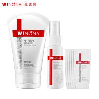薇诺娜WINONA 柔润保湿霜补水套装(柔肤水+ 面霜) 保湿补水