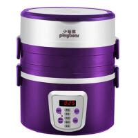 电热饭盒三层加热饭盒学生不锈钢内胆定时保温多功能热饭器