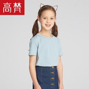 【1件3折到手价:49元】高梵2018新款儿童T恤 女童短袖T恤经典休闲百搭中大童女童打底衫