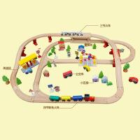 木制100件轨道火车套装 儿童益智玩具 百变拼装火车轨道玩具