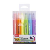 晨光星彩6色荧光笔 V7602三角笔杆拔插款重点标记笔 手账涂色笔