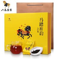八马茶叶 武夷岩茶大红袍 乌龙茶礼盒装茶叶480克