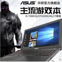 Asus/华硕 FX 53VD7300笔记本电脑游戏本学生手提电脑15.6英寸i5