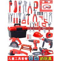 儿童工具箱玩具套装男孩仿真维修电钻宝宝多功能修理螺丝刀过家家