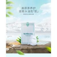 梦蜗茶树水润精华面膜 收缩毛孔茶露舒缓补水 10片/盒 送茶露蜜皂