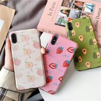 蚕丝夏天水果 苹果x手机壳xs max硅胶iPhone7plus/8/6s全 包XR女款6网红 苹果x/xs 蚕丝牛油