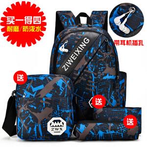 大容量四件套青年男孩双肩包韩版时尚情侣旅行旅游背包学生书包潮