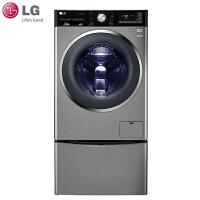 LG洗衣机WDGH451B7YW 13.2公斤大容量全自动波轮+滚筒二合一洗衣机 DD变频直驱电机 6种智能洗涤
