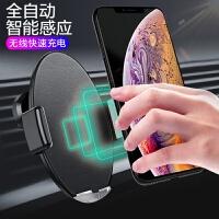 车载无线充电器 全自动 感应 苹果X车载无线充电器Xs汽车手机支架max全自动智能感应