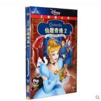 原装正版 迪士尼 动画片 仙履奇缘2 盒装DVD9 儿童动画电影 视频 光盘