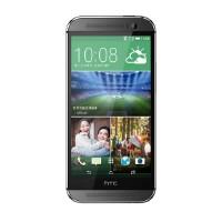 HTC One M8 EYE (M8ET) 移动4G手机 TD-LTE/TD-SCDMA/GSM
