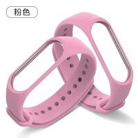 适用米3智能手环三代硅胶表带小米手环3新款硅胶表带防水防汗腕带NFC通用版