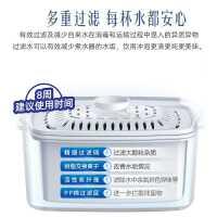 九阳净水壶自来水过滤器家用净水器厨房直饮滤水壶便携净水杯滤芯kb6