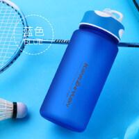 运动水壶磨砂杯子塑料水瓶学生健身便携户外大容量吸管杯成人水杯 支持礼品卡支付