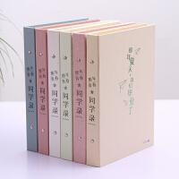 同学录纪念册小学生毕业女小清新韩国创意唯美初中生复古活页