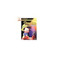 动画片 木偶奇遇记(DVD) 迪斯尼完美的动画