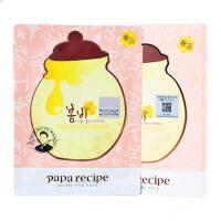 【香港直邮】韩国春雨(papa recipe)玫瑰黄金面膜春雨24k粉色蜂蜜面膜 5片/盒