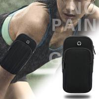 跑步臂包男女运动手机放臂套多功能包户外手腕袋健身装备防水通用