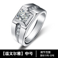 925银男士戒指镀白金开口戒指潮男仿真钻戒指环个性饰品婚戒刻字