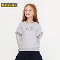 巴拉巴拉童装女童长袖卫衣中大童T恤秋装2017新款儿童圆领套头衫