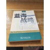 【二手旧书85成新】战略中心型组织:平衡记分卡的致胜方略 /[美]罗伯特・卡普兰、[美]戴维・诺顿 著;上海博意门咨询