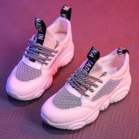 春夏季新品女鞋休闲鞋女鞋子 女跑步鞋运动鞋女学生单鞋韩版百搭老爹鞋女新款潮鞋